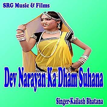 Dev Narayan Ka Dham Suhana