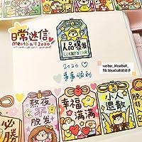 マスキングテープ meatball 2019冬 人物 特殊インク 手帳 かわいい シール 手帳テープ 海外マステ (日常迷信-pet)