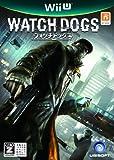 「ウォッチドッグス (WATCH DOGS)」の画像