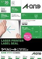 エーワン レーザープリンタラベル光沢紙タイプA4 28783 00052375【まとめ買い3パックセット】