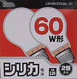 オーム 白熱電球60W LW100V57W55/2P 1箱(2個)