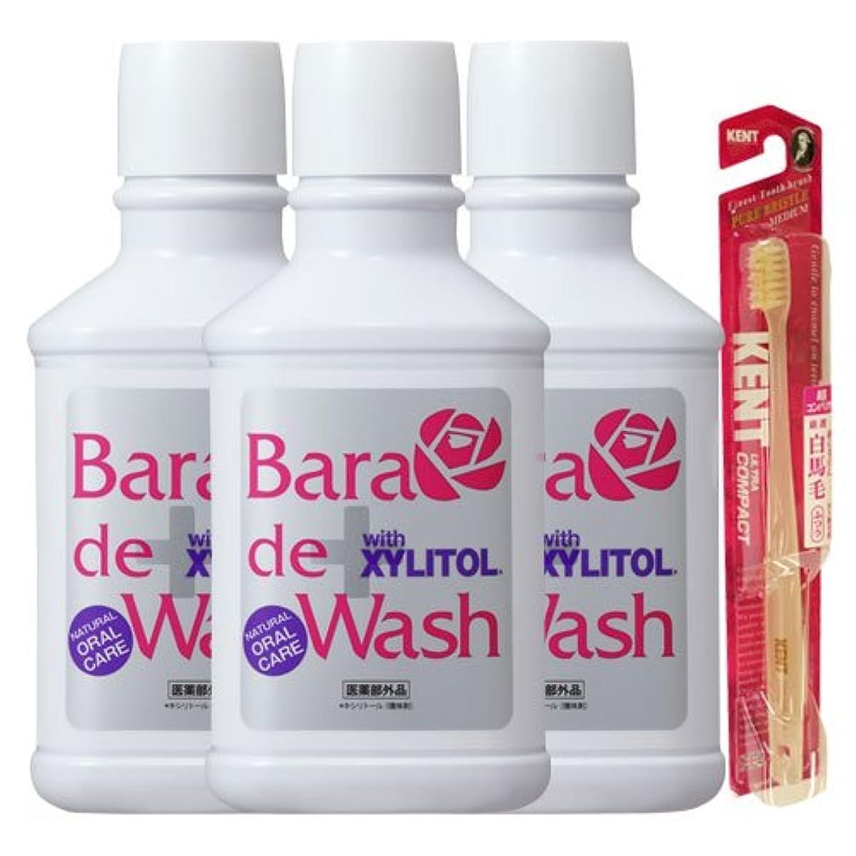 罰する酸化するモトリー薬用バラデウォッシュ 500ml 3本& KENT歯ブラシ1本プレゼント