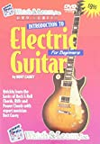 Introduction to Electric Guitar