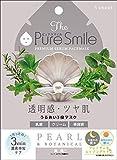 Pure Smile(ピュアスマイル) ピュアスマイルプレミアムセラムボックス フェイスパック 6枚