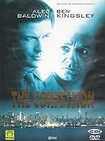 The Confession [Italian Edition]