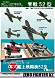 52 Zero Fighter Type 1/144 indoor paper airplane PAPER WING series (four aircraft entering) (japan import)