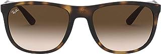 نظارات شمسية غير مستقطبة من راي بان