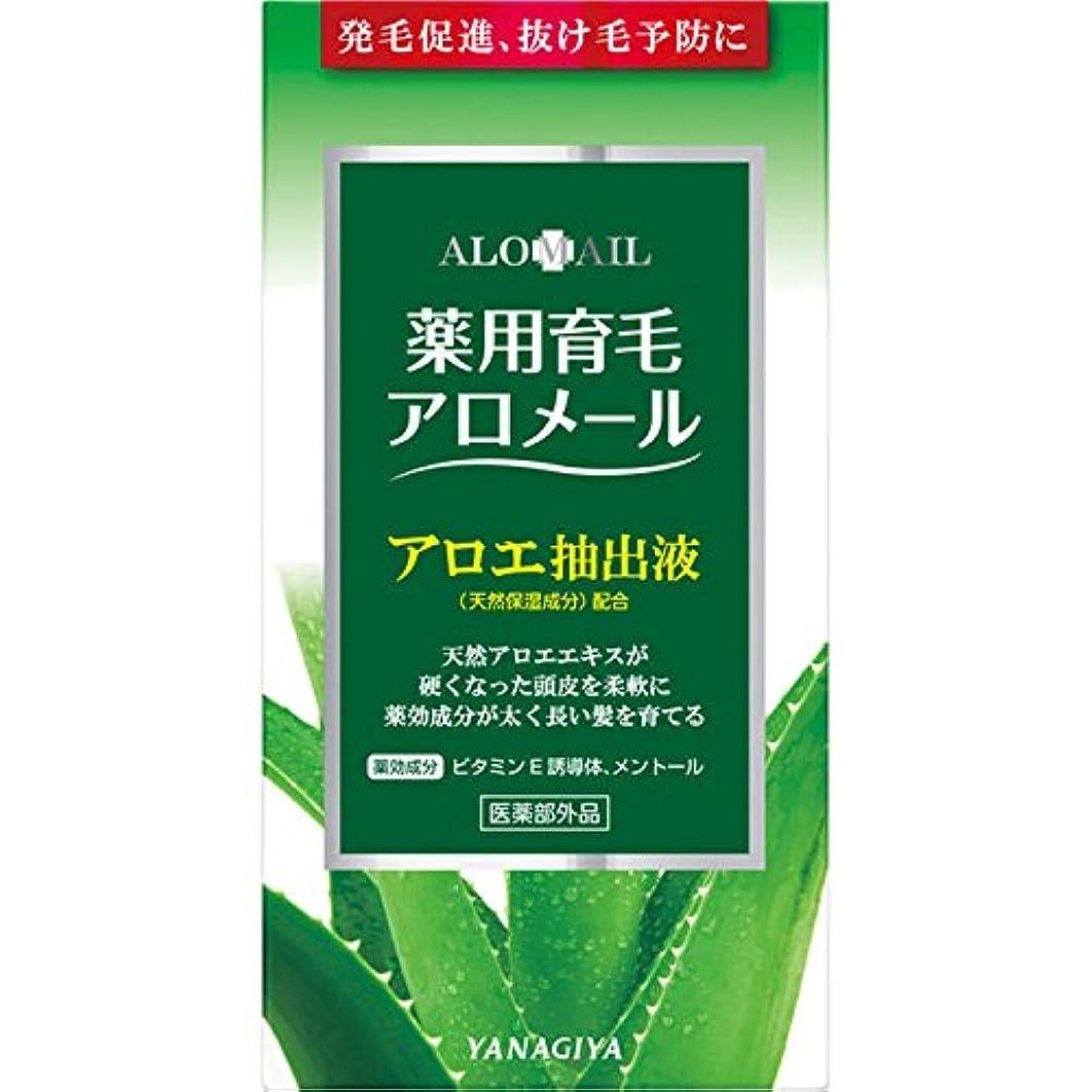 音声熱帯の舌な柳屋 薬用育毛アロメール 240ml