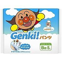ネピア GENKI(ゲンキ) パンツ Bigサイズ 5枚