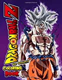 High Quality Dragon Ball Z Coloring Book: 50 resampled coloring pages