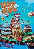 関ジャニズム LIVE TOUR 2014≫2015(通常盤) [DVD]