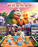 Mcdull: Rise of the Rice Cooker - Limited Edition [Blu-ray]