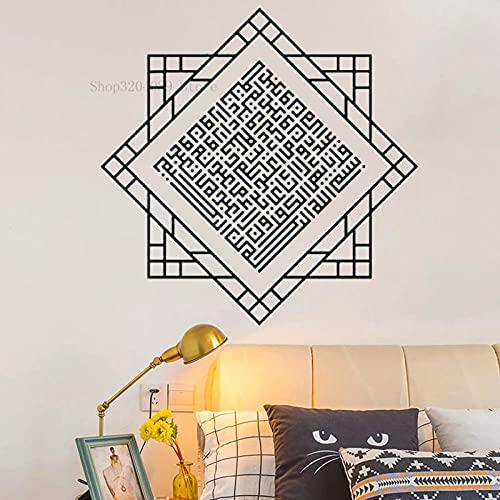 SSCLOCK Pegatinas de Pared de Vinilo islámicas Creativas Artista religioso decoración del hogar Pegatinas de Puerta de Sala de Estar Papel Tapiz Autoadhesivo geométrico 42x42cm