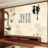 Mural De Papel Tapiz Lotus Zen Significado Buda Papel Tapiz Papel Tapiz Muro Templo Budismo Buda Buda Rulai Buda Salón De Yoga Ceremonia Del Té Mural
