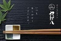 選べる 海鮮 カタログギフト プレゼント (5000円) 人気 ランキング 厳選 マグロ (のどぐろ さば ぶり ) しゃぶしゃぶ 粕漬け 海の幸 魚 出産祝い 内祝い 結婚祝い