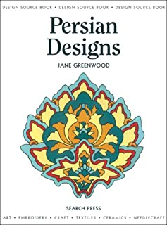 Persian Designs (Design Source Book)
