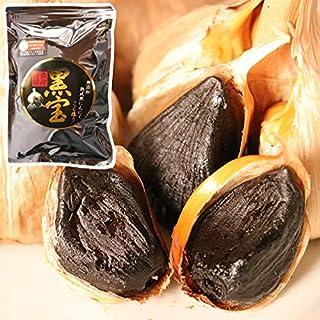青森県産熟成黒にんにく 500グラム 黒宝 500g 黒ニンニク バラタイプ