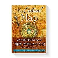 オラクルカード 日本語版 占い 【ザ・マップ オラクルカード】 日本語解説書付き