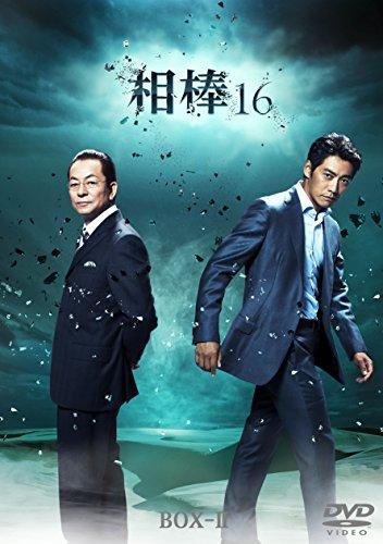 相棒 season16 DVD-BOX II (6枚組)