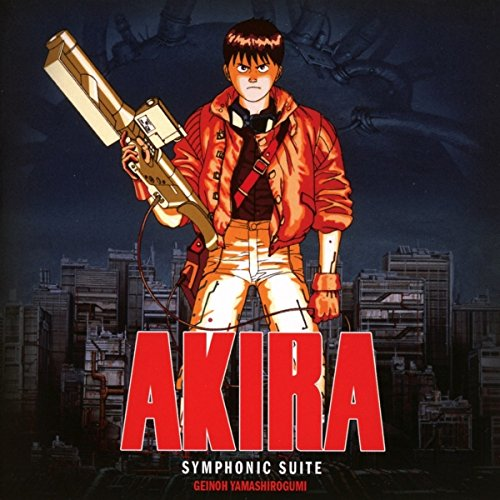 Ost: Akira CD, インポート