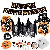 Bluelves Halloween Deko Kinder Set,Halloween Deko Kinderparty,Happy Halloween Dekoration Girlande,Halloween Ballons Spinnennetz für Haus Grusel Party,Dekostoff Tuch, Spinne