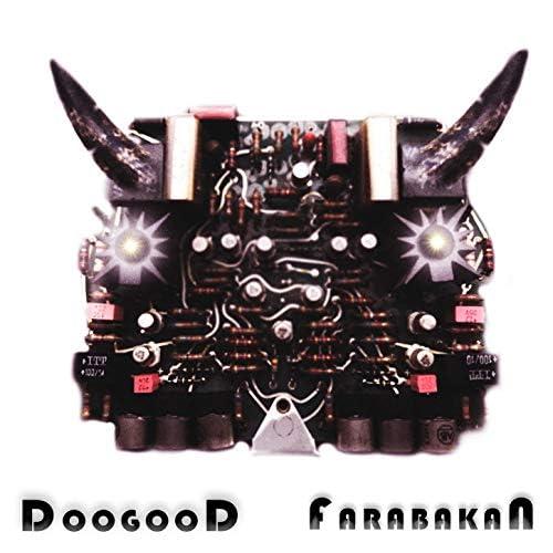 Doogoo D feat. Papa Gédéon Diarra