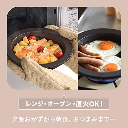 お皿自体が発熱するので、火が通りやすく、調理時間が短縮できる人気アイテムです。グラタンを焼くのはもちろん、直から夕食のおかず作りまでマルチに活躍。直径20㎝と24㎝があります。
