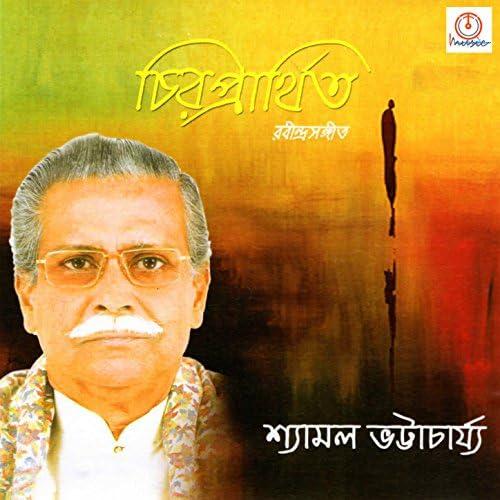 Shyamal Bhattacharyya
