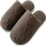YCDZ Zapatillas De Algodón para Mujer, Otoño E Invierno, Suelas Gruesas, Lindas Parejas Domésticas, Zapatos De Algodón De Felpa para Que Los Hombres Se Mantengan Calientes (Café,38-39)