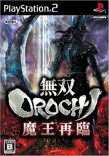 無双OROCHI 魔王再臨(通常版)