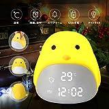 Katesen目覚まし時計 ナイトライト 光 大音量 可愛い小鳥型 アラーム&スヌーズ機能付き 温度計 LED数字表示 カレンダー付き 自然音 USB充電 寝室 室内用 ボタンシール&日本語説明書付き