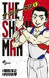THE SHOWMAN(1) (少年サンデーコミックス)