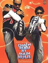 Chain Kulli Ki Main Kulii by Raj Bhansali