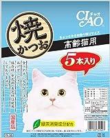 【2個セット】チャオ (CIAO) 焼かつお 高齢猫用 5本入り