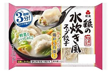 [冷蔵] 鶏の水炊き風スープ餃子