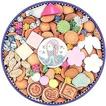 【銀座 菊廼舎】 冨貴寄 (ふきよせ) 招福 アマビエ 缶 JTB商事 オリジナル 疫病退散