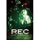 Rec/レック:ザ・クアランティン (字幕版)