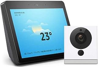Echo Show (エコーショー) 第2世代 - スクリーン付きスマートスピーカー with Alexa、チャコール + スマートホームカメラ ATOM Cam