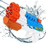 ARANEE Pistolas de Agua 4 boquillas, Super Pistola para niños Adultos con Alcance Largo, 1.2L Pistola de Agua Super...
