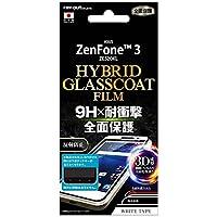 レイ・アウト ASUS ZenFone 3 ZE520KL フィルム ラウンド9H 耐衝撃 ハイブリッドガラスコート 反射防止/ホワイト RT-RAZ3RF/U1W