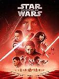 Star Wars: Die letzten Jedi [Prime Video]