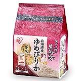 【精米】 生鮮米 白米 北海道産 ゆめぴりか 1.8kg 令和2年産