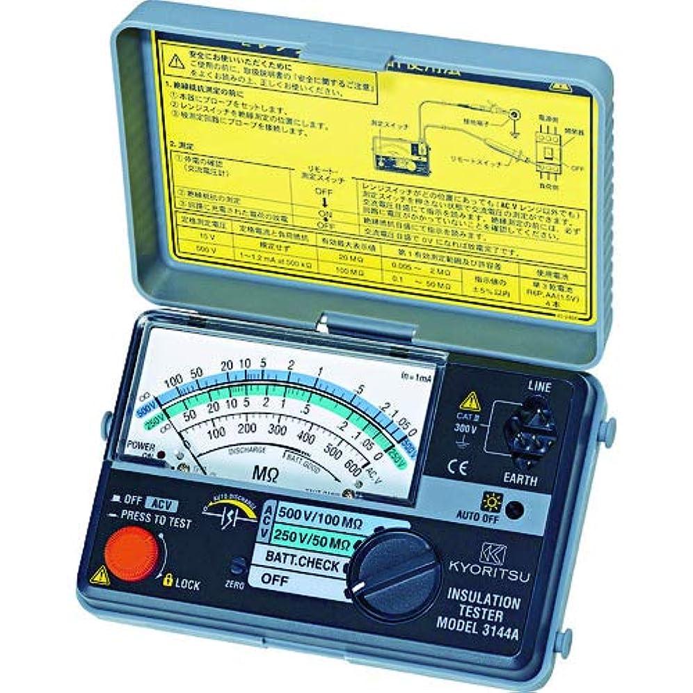 居間評論家財政共立電気計器 (KYORITSU) 3145A キューメグ 2レンジ小型絶縁抵抗計