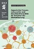 Japanische Frauennetzwerke und Geschlechterpolitik im Zeitalter der Globalisierung (Monographien aus dem Deutschen Institut für Japanstudien) - Hiromi Tanaka-Naji