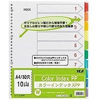 テージー IN-3410 カラーインデックスPP A4タテ 30穴(2・4穴兼用) 10色10山 【10パックセット】