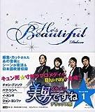 美男<イケメン>ですね デラックス版 Blu-ray BOX 1[Blu-ray/ブルーレイ]