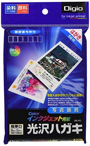ナカバヤシ インクジェット用紙 光沢ハガキ 光沢厚手 はがき 50枚入 JPG-PC5