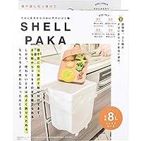 (セット販売)SHELLPAKA 折り畳めるキッチン用ダストボックス×20個セット