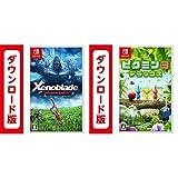 Xenoblade Definitive Edition|オンラインコード版 + ピクミン3 デラックス|オンラインコード版