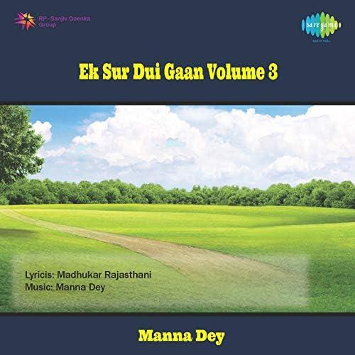Manna Dey, Arundhati Holme Chowdhury & Kishore Kumar